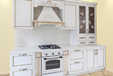 Кухня Ирида