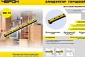 Мебельный кондуктор МК-10