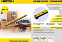 Мебельный кондуктор МК-12